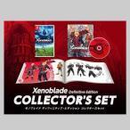 楽天ブックス Xenoblade Definitive Edition Collector's Set マイクロファイバータオル ゼノブレイド コレク