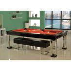 ビリヤード台 JBS ダイニングプールテーブル 06 7フィート 8フィート