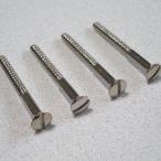 【メール便発送可!!】Montreux 《モントルー》 Inch TL neck joint screws (4) [商品番号 : 926] ネックジョイント用ビス