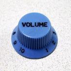 【メール便発送可!!】Montreux 《モントルー》 Strat Volume Knob Inch Blue [商品番号 : 8794] ノブ