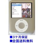 ショッピングnano Apple iPod nano 第3世代(4GB)シルバー:MA978J/A