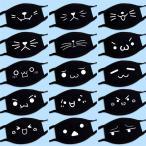 マスク 布マスク 黒 顔文字 スタンプ 布マスク 繰り返し洗える 棉生地 笑顔 三層構造 可愛