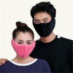 マスク マスクマフ 防寒マスク フェイスマスク 耳カバー イヤーマフ 風邪予防 自転車 ウィンタースポーツ 防寒対策