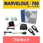 マーベラス700 フルセット Ver4.0