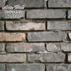 アンティークレンガ レンガ 壁用 レンガタイル 黒煉瓦 ブリック 黒レンガ(アンテウォール EC22 バラ販売)