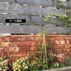 アンティークレンガ ヴィンテージレンガ ブリックレンガ壁用 ブリックタイルでDIY(アンテウォール 1306 ケース(46枚)販売)