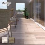 木目調 磁器質タイル 床材 壁材 屋内外施工可 ベランダ バルコニー ウッドタイル 600×200mm (ケベック 2タイプ 全2色 ケース(9枚入)販売)
