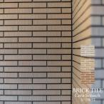 レンガ タイル 壁用 スクラッチタイル ブリックタイル レンガタイル 外装タイルスライスレンガ 壁用レンガ ブリック 壁材(セラスクラッチ 全色 バラ販売 )