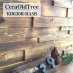 ショッピングレンガ ウッド 壁材 古木 ヴィンテージ 木材 壁材で簡単DIY タイル レンガ ブリック 【セラオールドトゥリー KB630R-BASB シート販売】