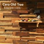 ウッド 壁材 セラオールドトゥリー KB630R-LIHE シート販売  古木 ヴィンテージ 木材 壁材で簡単DIY。 タイル レンガ ブリック 石材との相性もGOOD