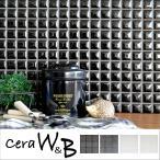 セラW&B おしゃれなタイルモザイク タイル キッチン