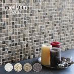 モザイクタイル セラミルト 全色 シート販売  キッチンタイル ガラスモザイク タイル 壁用 浴室タイル グラス 天然石 石材 ストーンでDIY