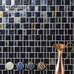 タイル  ガラスモザイク キッチンタイル モザイクタイル 壁用 玄関タイル 浴室タイルでお洒落にDIY(セラミラージュ 全色 シート販売)
