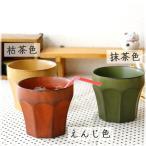 おうちカフェの和食器 アイスコーヒーカップ 温かみのある和陶カップ フリーカップ コップ 水割りカップ 和風 国産 美濃焼