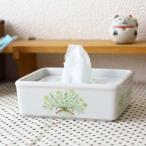 【送料無料・同梱可】陶器製カモミールティッシュボックス