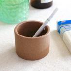 土の良さを感じるモダン灰皿 オシャレな茶色 土色 灰皿 陶器 陶器製 レトロ アシュトレイ 国産 美濃焼