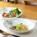 フラワーライン 7寸楕円パスタ鉢 料理が映える素敵な花模様 カレーライス パスタボール カフェ食器 花がら 手書き風 国産 美濃焼