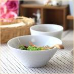 レガンテ スリムボール14cm  シンプルモダン♪ サラダ 白い食器 カフェ食器 スタンダード 美濃焼