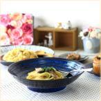 雲海 8寸大鉢 サラダボール パスタボール パーティーボウル 麺鉢 煮物鉢 青い食器 和食器 美濃焼