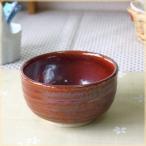 朱赤抹茶碗 本気の抹茶の入門に♪抹茶 お茶 和食器 茶道具 多用丼