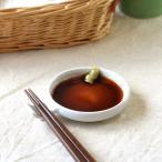 小皿にもなる箸置き お箸とスプーンを同時に置けます 2連箸置き カトラリーレスト スプーン置き 箸休め 便利 定番商品 国産 美濃焼