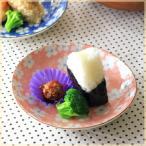 桜の楕円5寸皿 ピンク プレート 取り皿 だ円皿 中皿 かわいい 一品料理 国産 和食器 美濃焼