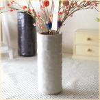《美濃焼花瓶》花束にも使えます♪
