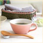 ストライプスープカップ ピンク コーンスープ コンソメスープ マグカップ カフェボール マルチボール 冷製スープ ポップ カフェ風 定番商品 国産 美濃焼