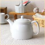 2人用シンプルティーポット 茶漉し付き いつでも使えるスタンダードタイプ♪陶器 紅茶 ティーバック ポット カフェ食器