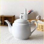 シンプル3?4人用ティーポット みんなで使えるビッグサイズ 陶器 紅茶 ティーバック ポット カフェ食器 国産 瀬戸焼