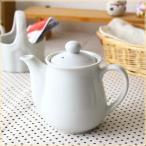 1人用にベストサイズのティーポット 手軽にオシャレに1人でお茶を楽しむ♪北欧 白い陶器 小さめ ティーバック 小さめサイズ