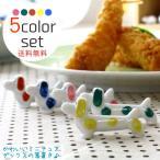 【メール便送料無料】陶器製ミニチュアダックスフンド箸置き 5色セット