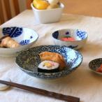 藍染タコ唐草 5.5寸浅鉢 古来からある伝統の柄 煮物鉢 中鉢 刺し身皿 和食 和食器 国産 美濃焼