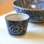 藍染タコ唐草 そば猪口 古来からある伝統の柄 そばちょこ 蕎麦 カップ マルチカップ 和食器 国産 美濃焼