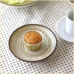 美濃民芸 4寸小皿 中皿 丸皿 箸休め 取り分け皿 ケーキ皿 和モダン 国産 和食器 美濃焼