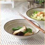 美濃民芸 5.5寸浅鉢 煮物鉢 中鉢 刺身鉢 お浸し 和食