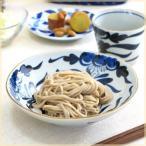 古代草花 5.5寸浅鉢 浅鉢 肉じゃが鉢 中鉢 ボール サ