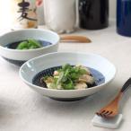 煮物鉢 5.5寸 藍シノギカンナ 食器 和食器 器 皿 陶器 磁器 和皿 煮物鉢 大鉢 ボウル ボール サラダボール 中鉢 煮物鉢 パスタ皿 国産 美濃焼