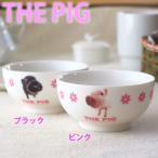 PARIS フタ茶漉し付きハーブマグカップ ma copine 北欧風 蓋付き 陶器製茶漉し付き ふた フタ 保温 おしゃれ カフェ食器 洋食器 アウトレット 訳あり