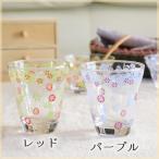 アラベスク タンブラー ma copine 南欧風 グラス カップ ガラス ジュース かわいい おしゃれ カフェ食器 洋食器