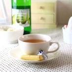 街のシンプルカップ&ソーサー 普段使い シンプル コーヒー 紅茶 皿付 碗皿 カフェ 白い食器 洋食器