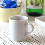 デミタスminiカップ 小さい スタンダード シンプル マグカップ 北欧 コーヒー 紅茶 カップ 洋食器 カフェ食器