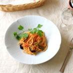 京千段 24.5cmパスタボール シンプルでありながら気品があります パスタ カレー イタリアン そうめん鉢 たっぷり麺鉢 国産 美濃焼