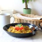 砂目黒マット釉 7寸パスタボール 洗い物も楽ちんな軽量食器 深皿 カレー皿 ボウル シンプル 国産 美濃焼