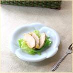 青磁のフラワープレート 小皿 ケーキ皿 スイーツ 優雅な雰囲気 デザイン カフェ食器 薄い青みがかった食器 高級感 再入荷は難しい 国産 美濃焼