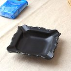 黒マットスクエア灰皿 オシャレな黒食器 灰皿 陶器 陶器製 レトロ アシュトレイ 国産 美濃焼