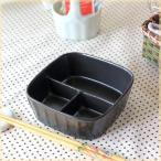 仕切りのある和風小鉢 黒マット 三品鉢 中鉢 和食器 仕切り鉢 煮物鉢 黒い食器 国産 和食器 美濃焼