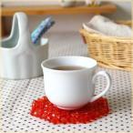 スタンダード白磁のコーヒーカップ 紅茶の似合う午後に コップ 紅茶 カップのみ 白い食器 おうちカフェ食器 国産 美濃焼