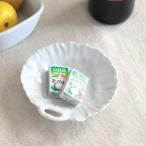 木の実の取り皿 かわいい オシャレに使える小皿 取り皿 取り分け皿 お茶請け皿 フルーツプレート 白い食器 洋食器 国産 美濃焼