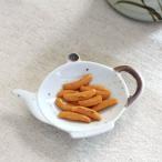 ポット型ティーバッグトレイ 国産 美濃焼 ポット形使用後のティーバック置きに 小皿 ティーバック置き ティーパック置き おつまみ皿